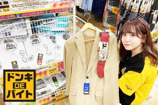 ドン・キホーテ 新潟駅南店の画像・写真