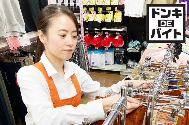 ドン・キホーテ 国際通り店の画像・写真