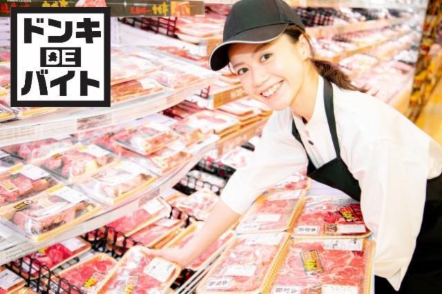 ドン・キホーテ 高崎店の画像・写真