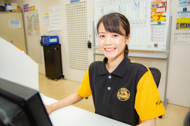 ドン・キホーテ 弘前店の画像・写真