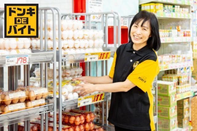 ドン・キホーテ 鈴鹿店の画像・写真