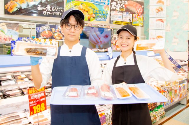 ドン・キホーテ 広島八丁堀店の画像・写真