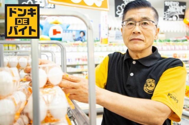 MEGAドン・キホーテ 和歌山次郎丸店の画像・写真