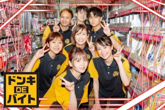 MEGAドン・キホーテ 本八幡店の画像・写真
