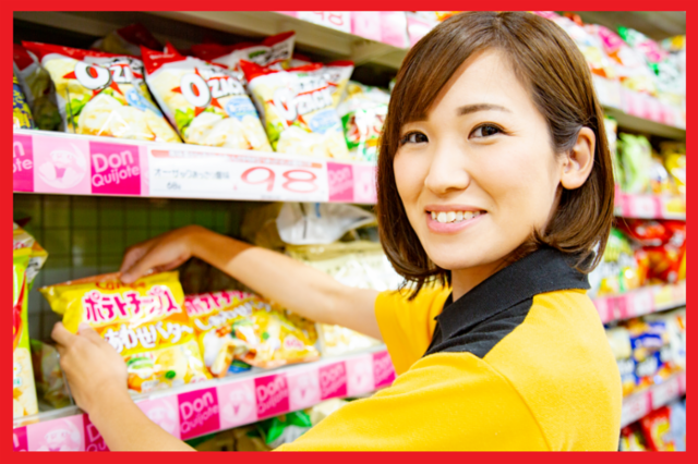 MEGAドン・キホーテ 豊橋店の画像・写真