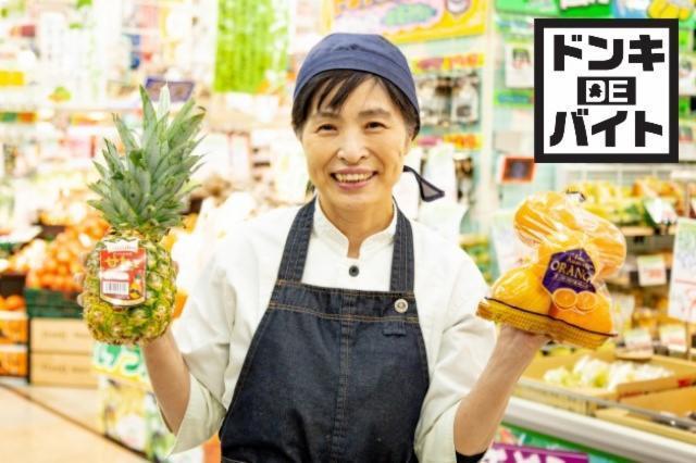 MEGAドン・キホーテ 福知山店の画像・写真