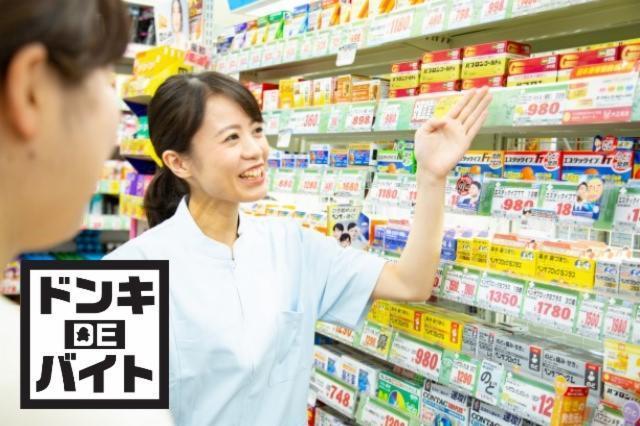 MEGAドン・キホーテ 八千代16号バイパス店の画像・写真