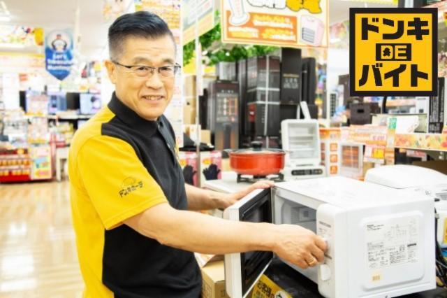 MEGAドン・キホーテ 筑紫野インター店の画像・写真
