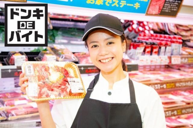 MEGAドン・キホーテ 大津店の画像・写真