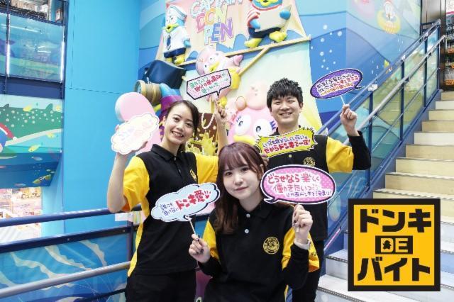 MEGAドン・キホーテ 篠路店の画像・写真