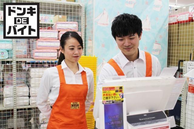 ドン・キホーテ 大須店の画像・写真