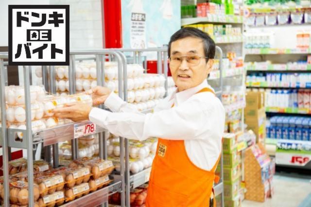 ドン・キホーテ 天満駅店の画像・写真