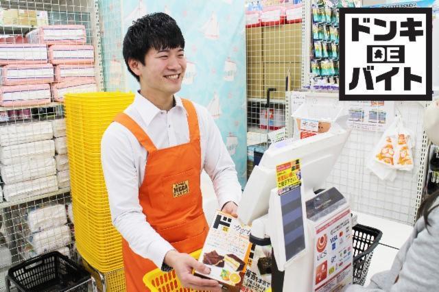 ドン・キホーテ 那覇壺川店の画像・写真
