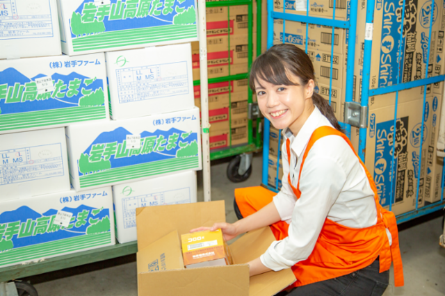 ドン・キホーテ 富山店の画像・写真