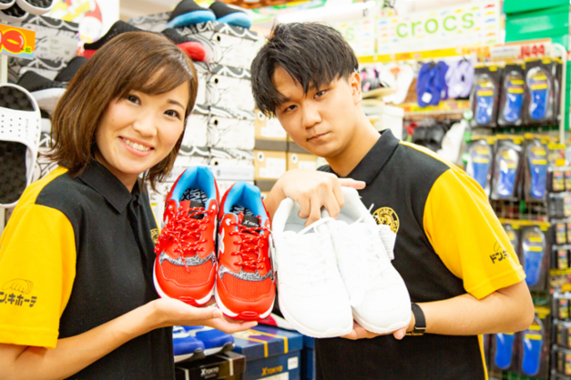 ドン・キホーテ 福岡空港南店の画像・写真