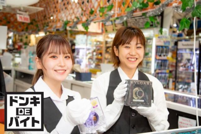 長崎屋 八戸店の画像・写真