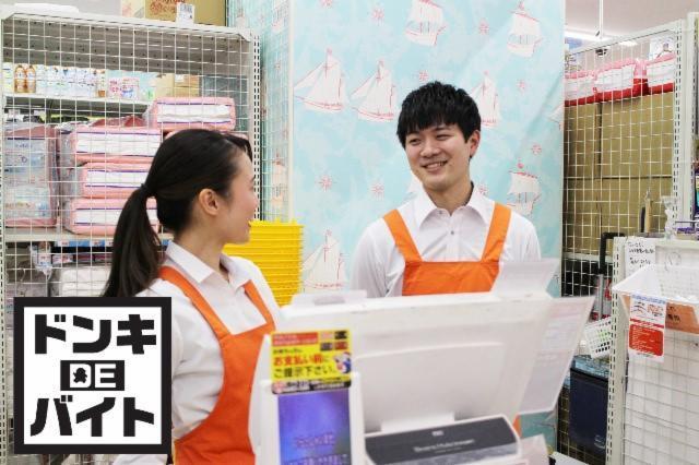 ドン・キホーテ 江坂店の画像・写真