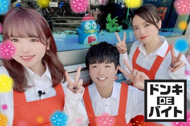 MEGAドン・キホーテ 仙台台原店の画像・写真