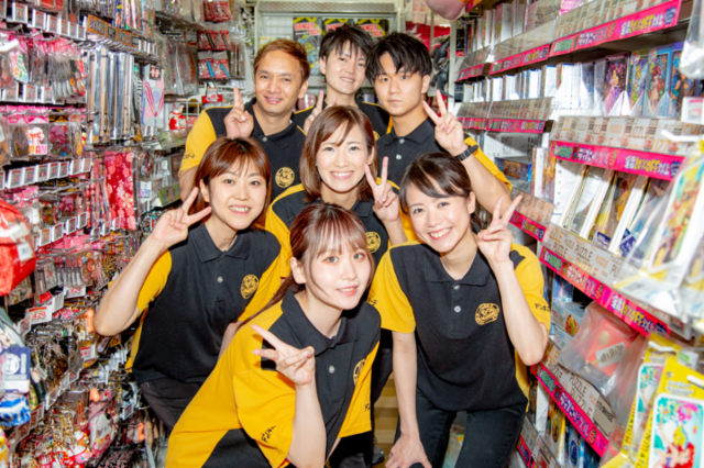 ドン・キホーテ 岡山下中野店の画像・写真