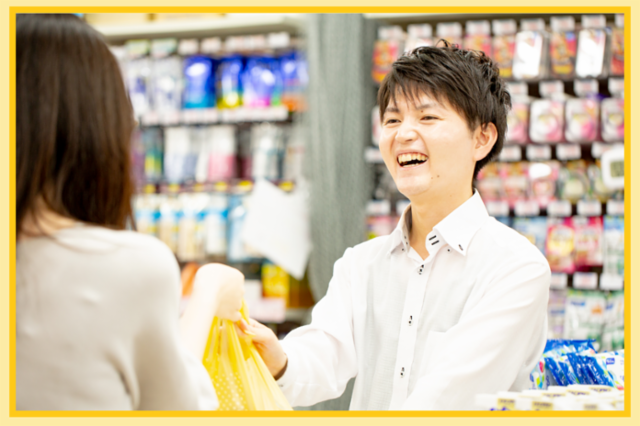 ドン・キホーテ 宮古島店の画像・写真