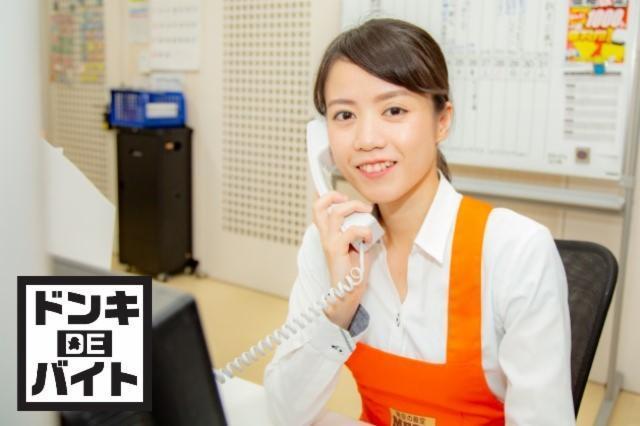 ドン・キホーテ 横浜西口店の画像・写真