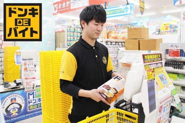 ドン・キホーテ 新発田店の画像・写真