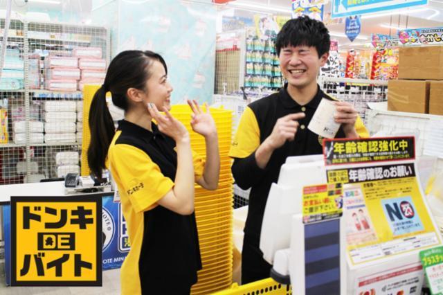 新店_コスメドンキ・お菓子ドンキ・驚辛ドンキの画像・写真