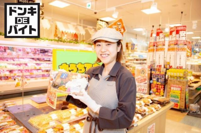 ドン・キホーテ 八王子駅前店の画像・写真