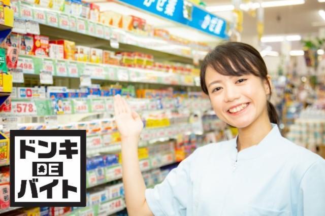 ピカソ 赤坂店の画像・写真