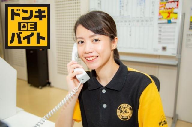 ドン・キホーテ 千葉ニュータウン店の画像・写真