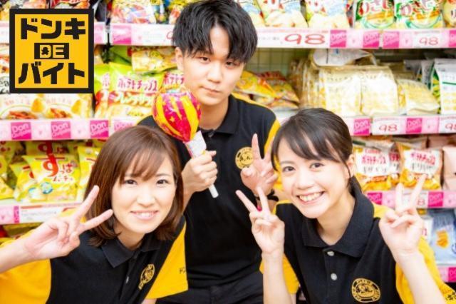 ドン・キホーテ 神戸西店の画像・写真
